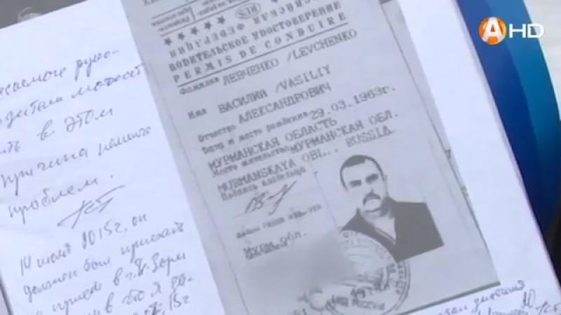 СПЕЦИАЛЬНЫЙ РЕПОРТАЖ- Бизнес-МЕНТ-2.mp4