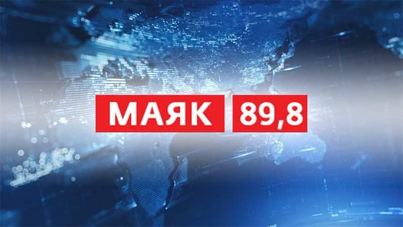 Вести Тамбов 9 ноября 2018г 19:50