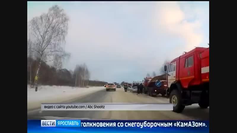 На трассе «Ярославль Рыбинск» легковушка врезалась в снегоуборочный «КамАЗ» и загорелась.