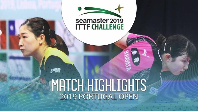 Liu Shiwen vs Hina Hayata | 2019 ITTF Challenge Plus Portugal Open Highlights ( R16 )