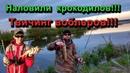 Ловля щуки на твичинг Твичинг крупных воблеров минноу Воблеры на щуку
