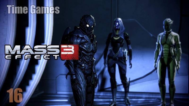 Прохождение ► Mass Effect 3 16 - Обследуем колонию азари