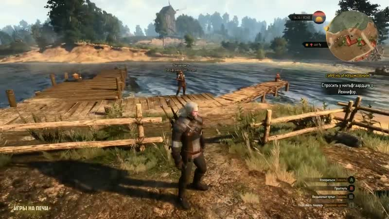 Прохождение The Witcher 3: Wild Hunt. Часть 3 | Прохождение The Witcher 3: Wild Hunt | Игры на Печ'и