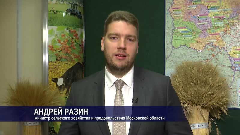 Андрей Разин поздравил Мособлдуму с 25-летием