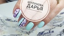 Eng CC Весенний очень нежный дизайн ногтей на короткие ногти. Цветочный маникюр
