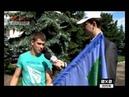 Реутов ТВ. Какой девиз у всей спортивной молодежи России