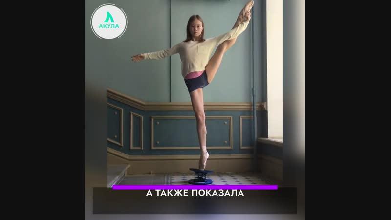 Русская балерина на Reddit АКУЛА