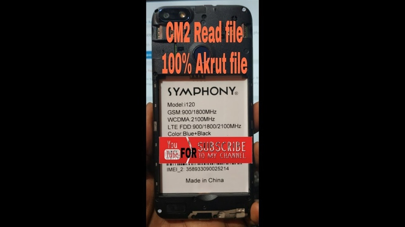 SYMPHONY i120 File Firmware Without Password 100% test