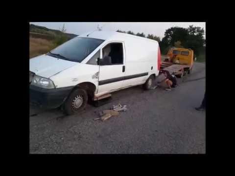 Сломал 3 машины,на скорости 110 км лопнул рычаг,страшная пробка,стою в глухомани