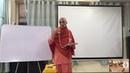 14 лекция. Бхагавад-Гита. Главы 3-4 (Вриндаван, 21.12.2017) Ватсала дас