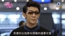 Ты прекрасен 13-серия(Тайвань)2013г.