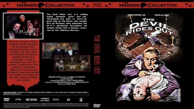 Выход Дьявола / The Devil Riders (1968)
