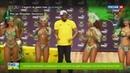 Новости на Россия 24 Усейн Болт станцевал самбу на брифинге в Бразилии