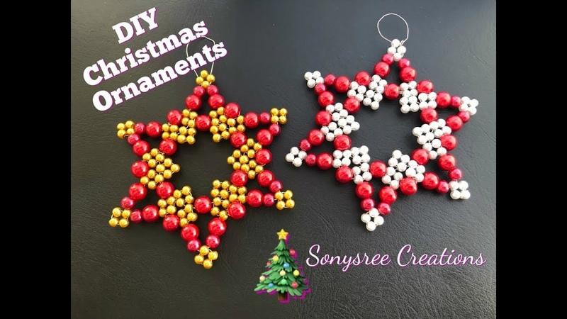 Beaded Christmas Ornaments.DIY Christmas Ornament. Christmas Tree Decoration