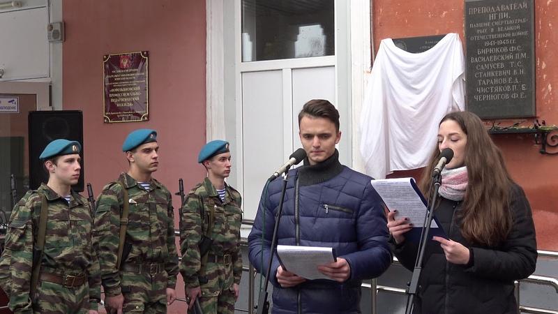 В Новозыбкове открыли памятную доску дважды Герою Советского Союза Василию Сенько