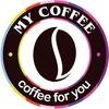 MY COFFEE - сеть кофеен | Александр Воеводин
