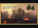 TES lll-Morrowind. Прохождение. Стрим 4 (гильдия бойцов)