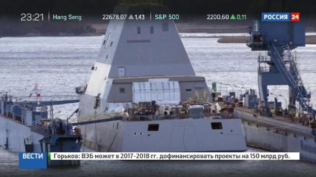Новости на Россия 24 • Новый американский эсминец застрял в Панамском канале