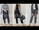 Workwear Lookbook | 9 outfit ideas to wear for work