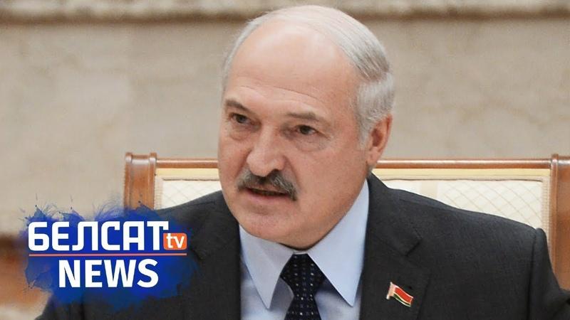 Лукашэнка раскрытыкаваў Румаса   лукашенко раскритиковал Румаса <Белсат>