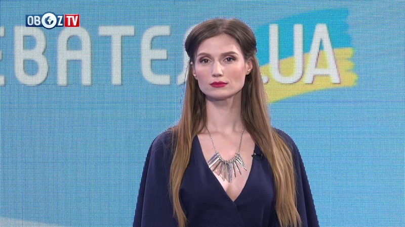 Новый украинский фильм Экс режиссера Сергея Лысенко
