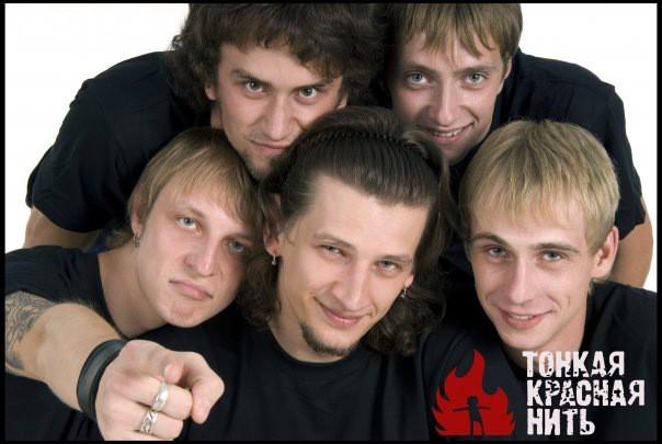 ТонкаяКраснаяНить - Covers