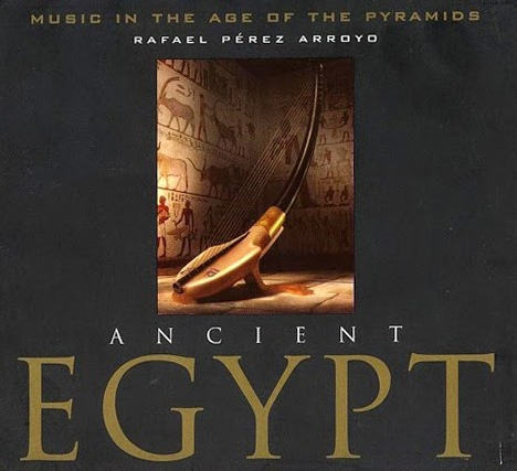 «Музыка века пирамид»