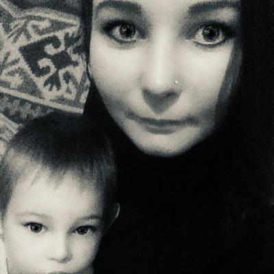Валерия Романихина