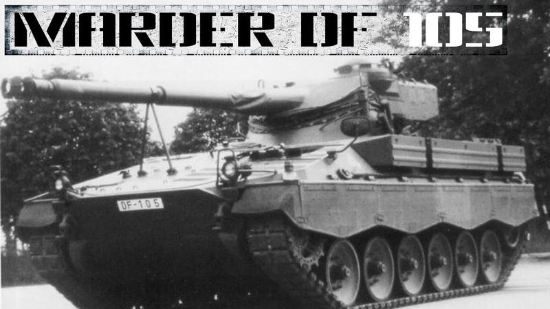 Marder DF 105 Combat Tank немец с французской качающейся башней