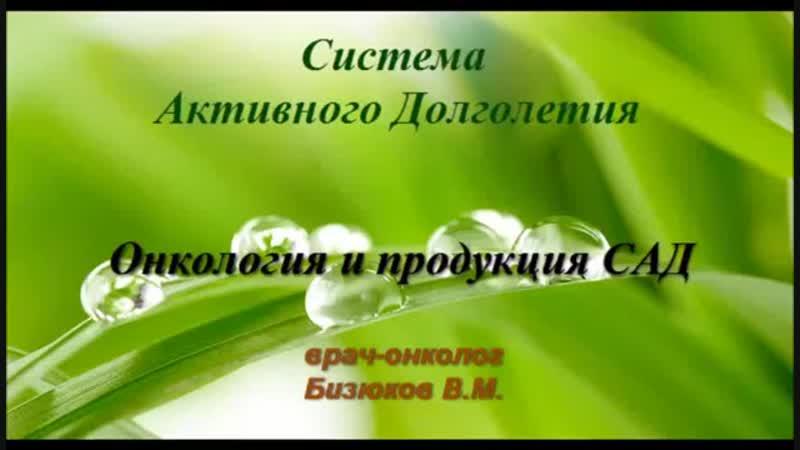 Онкология и флуревиты