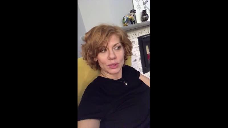Елена Бирюкова актриса театра и кино о фильме На берегу мечты