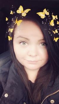 Natalya Shkolina