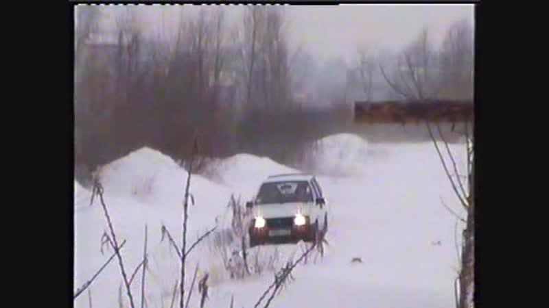 2004 год История Холмы России Rally WC 4 Часть 2