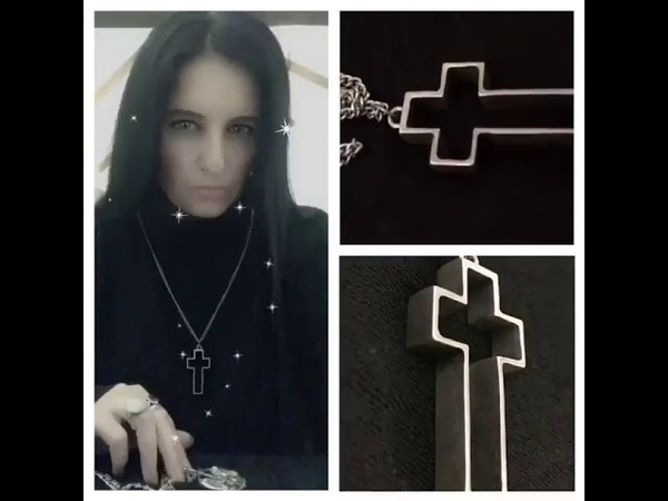 Discovered in an old exorcists chest in a Monastery this necklace carries a
