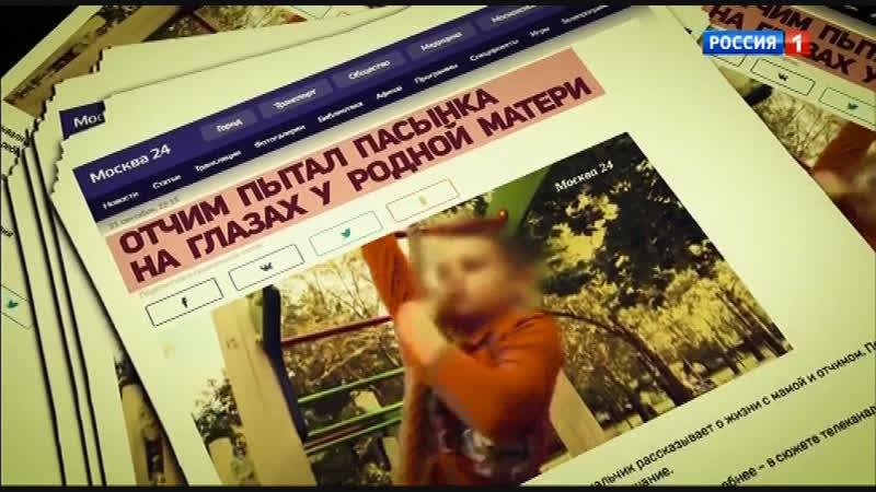 Андрей Малахов. Прямой эфир. Муж обвиняет бывшую жену в издевательствах над их сыном - 16.11.2018