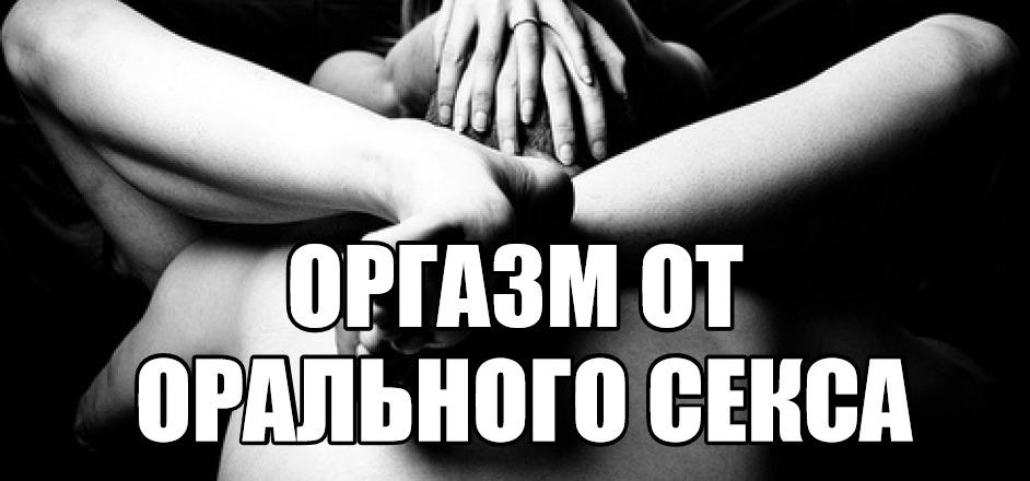 Женский секс массаж для возбуждения партнершип