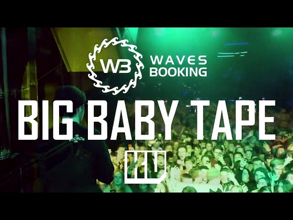 Big Baby Tape Gimme The Loot LIVE