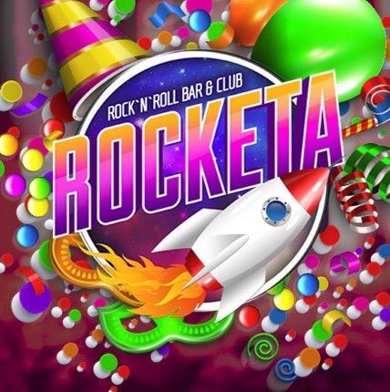 Афиша Тюмень 22 февраля 6 лет - Rocketa club!