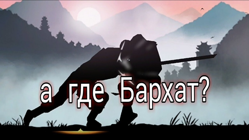 ПОПРОБУЮ КАЧНУТЬ ЛВЛ, Shadow Fight 2 4