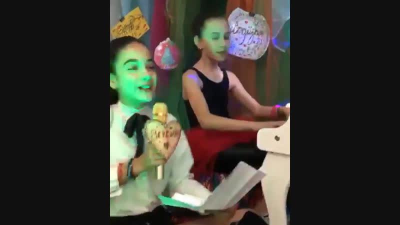 Франческа поёт песню Бергюзар ч.1