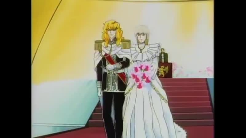 LOGH marriage of Kaizer Reinhard and Hilda