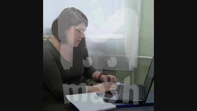 В Пермском крае проверяют страницы детских психологов из за шутки про печень