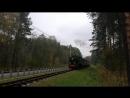 Прибытие Гр332 с обкаточным поездом