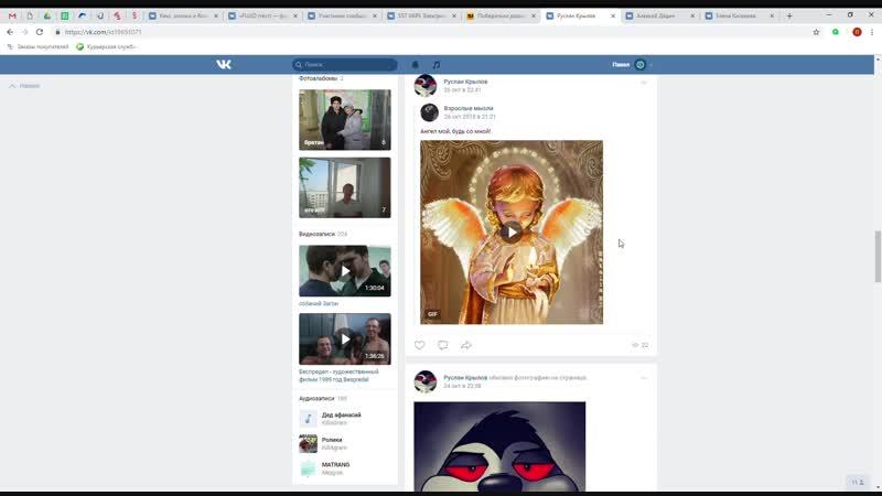 SST VAPE Электронные сигареты Кальянная Воронеж - Google Chrome 15.11.2018