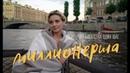 МИЛЛИОНЕРША - Мелодрама / Все серии подряд