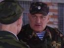 Спец рота Антитеррор 1