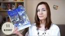 Снежная Королева: Значение сказки. Выбор книги | Детская книжная полка