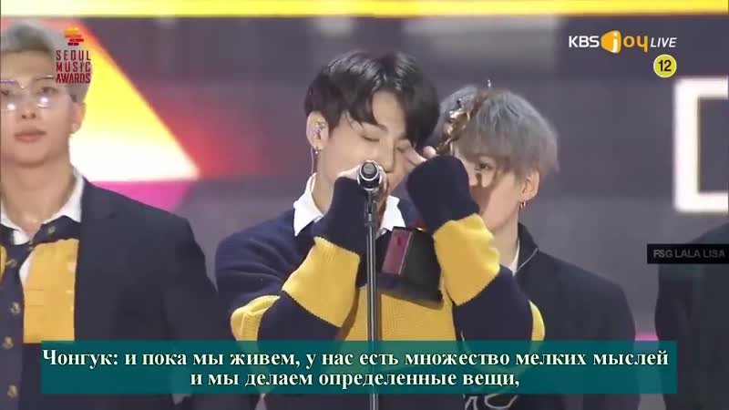 RUS SUB Рус саб BTS получили Дэсан на 28 церемонии Seoul Music Awards @ SMA 2