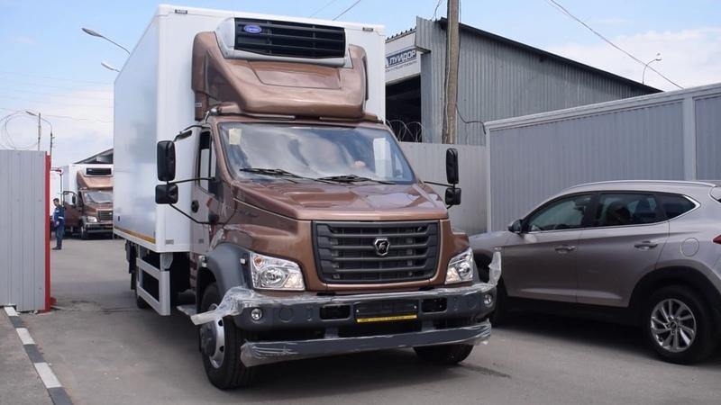 Выдача 5 ти фургонов рефрижераторов на базе ГАЗон Некст