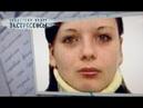 Убийство на берегу лимана | Экстрасенсы ведут расследование